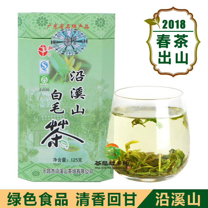 Baimaojian Tea of Yanxi Mountain New Spring Tea 2019 Lechang Jiufeng Mountain White Maojian Tea Fresh-scented Baked Green Tea