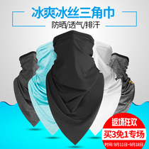Fleece and Warm Magic Headscarf Wind-proof and Cold-proof Winter Riding Mask Motorcycle Headgear and Men's and Women's Neckwear Equipments