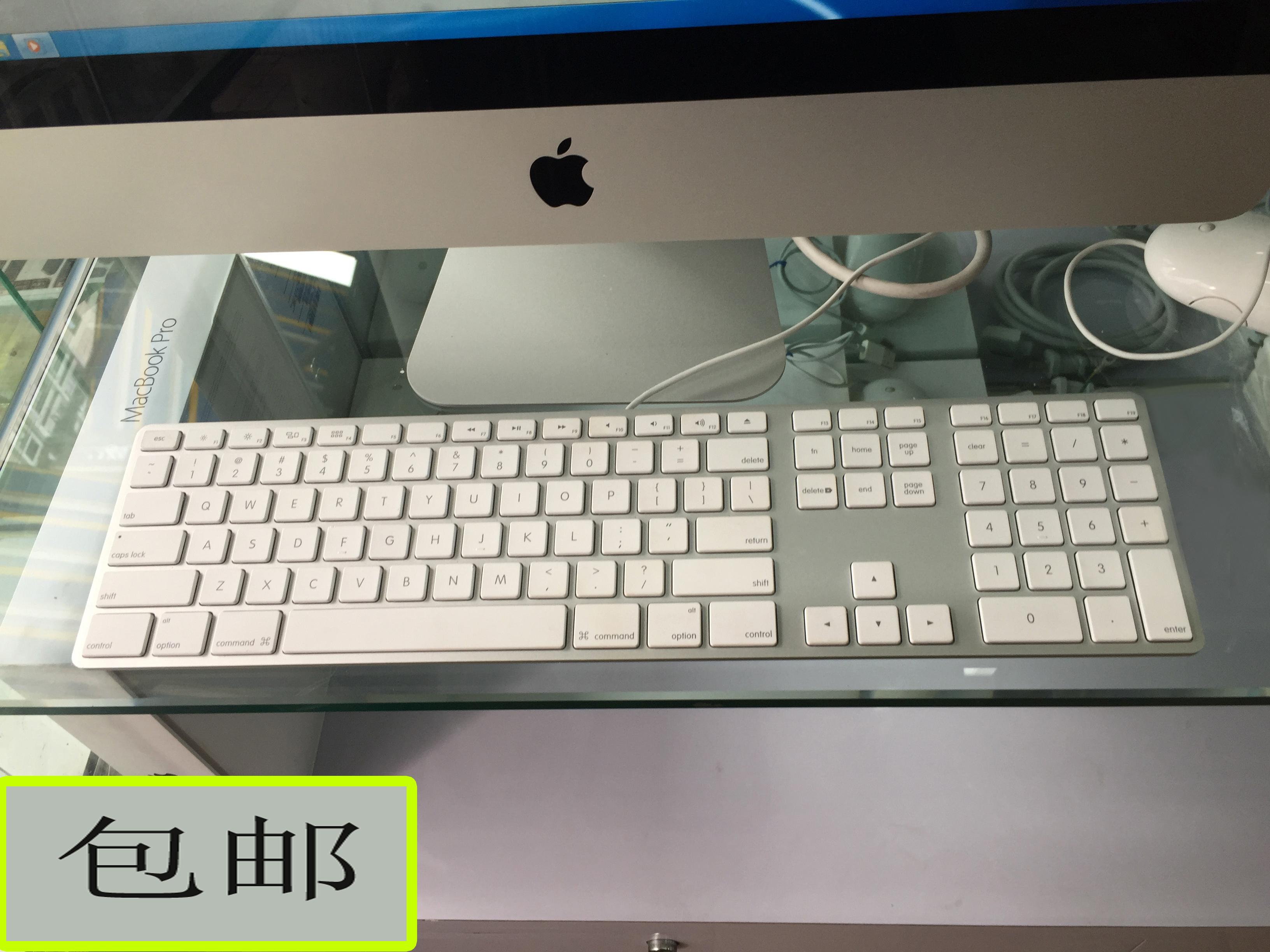 category:keyboard,productName:Lenovo ThinkPad T440S T440P T431S E431