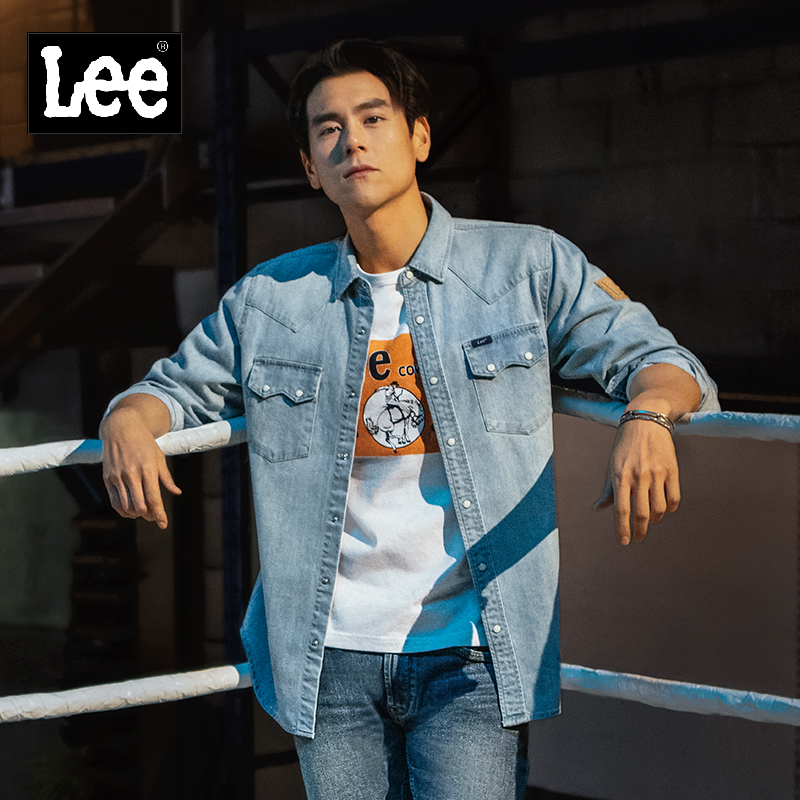 Peng Yuyan same Lee mall same 101 + leisure shirt men 2020 new l396734mr80u