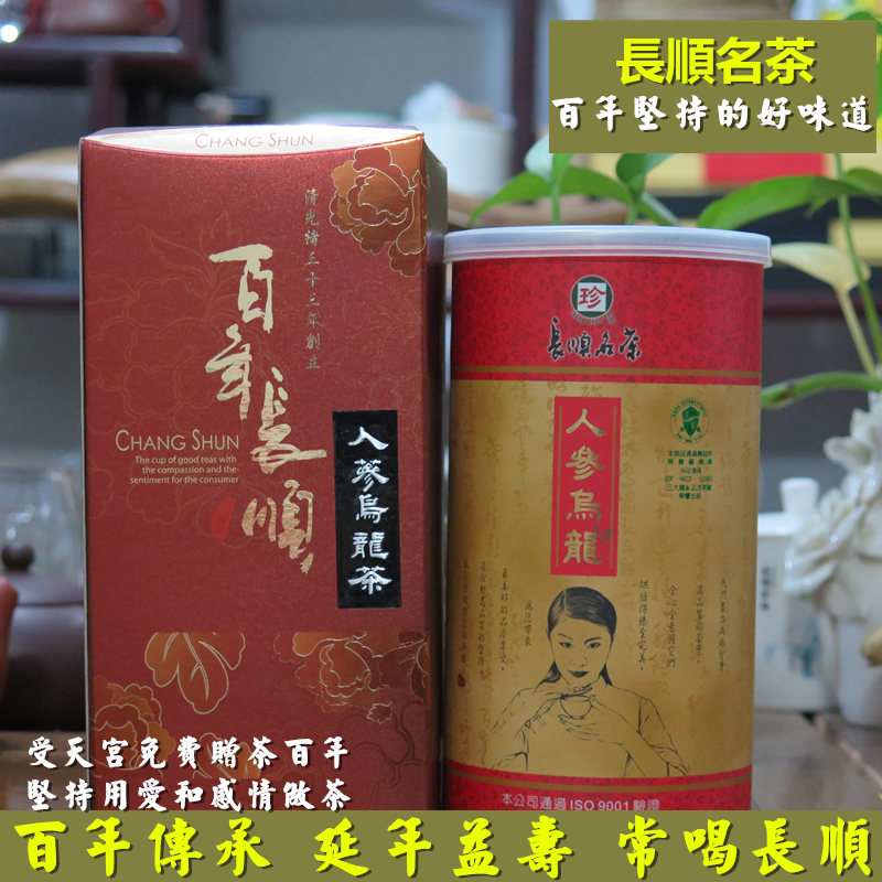 Taiwan Changshun Tea Ginseng Oolong Tea Langui New Tea Premium Original SF 150g