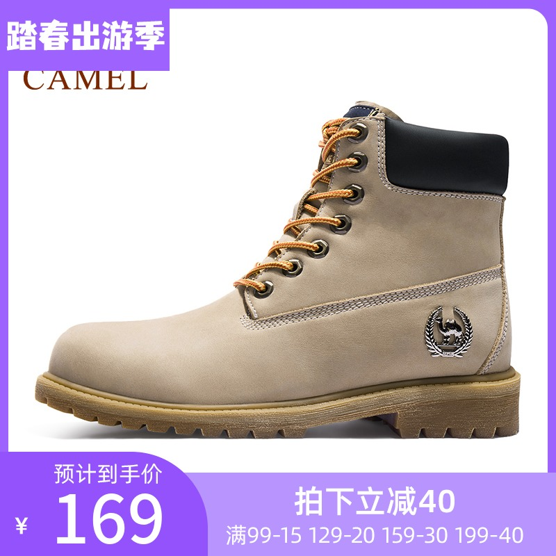 Broken-code camel mens shoes workwear boots official website mens anti-slip workwear shoes wear-resistant big yellow boots short boots mens boots casual