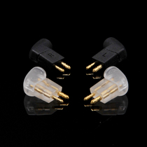 Fitteear Initiation NH205 NH118 MH334 MH335D Togo 334 Headphone Pin DIY Accessories