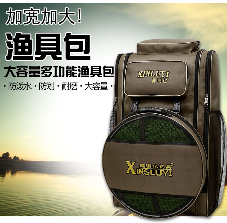 Xin Yi billion fishing gear waterproof fishing bag fishing gear bag shoulder bag with fish bag waterproof fishing chair bag fishing backpack