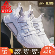 Pick-style casual shoe core tide couple shoes soft sole sports shoes for men and women portable summer breathable moisture shoes