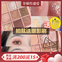 South Korea 3CE new beach muse9 color nine Color Eyeshadow matte pearl overtake Earth pumpkin color