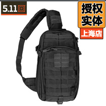 Coldplay Style US 5.11 56964 Charge 10 Single Shoulder Skew Cache Travel 511 Backpack