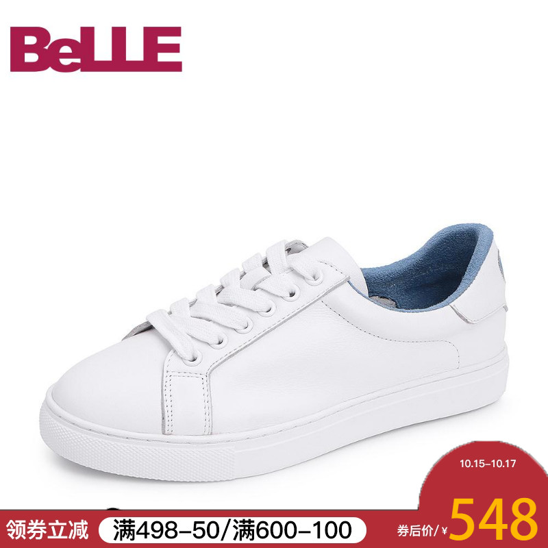 Baili Small White Shoes Autumn Shop S9M1DCM8