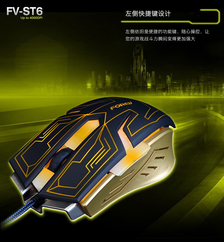 Wolverine metal floor comfort domineering gaming mouse USB
