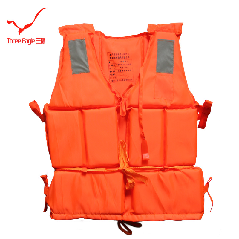 Mitaka Ship Inspection Bureau Certified Flood Relief Life Jacket Whistle Surfing, Drifting Boat, Fishing Life Jacket