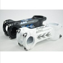 Flipside 6061 Aluminum Alloy Highway Mountain Bicycle Handlebar 25.4*90 Vertical Pipe 31.8*90