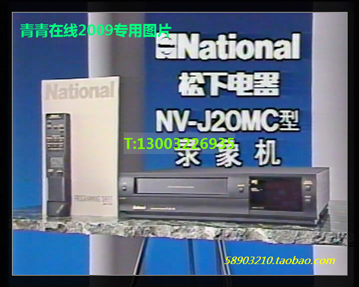 Original Panasonic VCR Video Instructions CD: NV-L15/J25/J20/G30