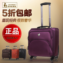 Kangaroo 1416-inch universal wheel Trolley Business Oxford cloth 18-inch boarding box 20 suitcase men and women suitcase