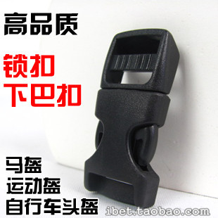 Bicycle helmet buckle-in-one large and light fittings mountainous bicycle helmet and helmet sport lock-in jaw button