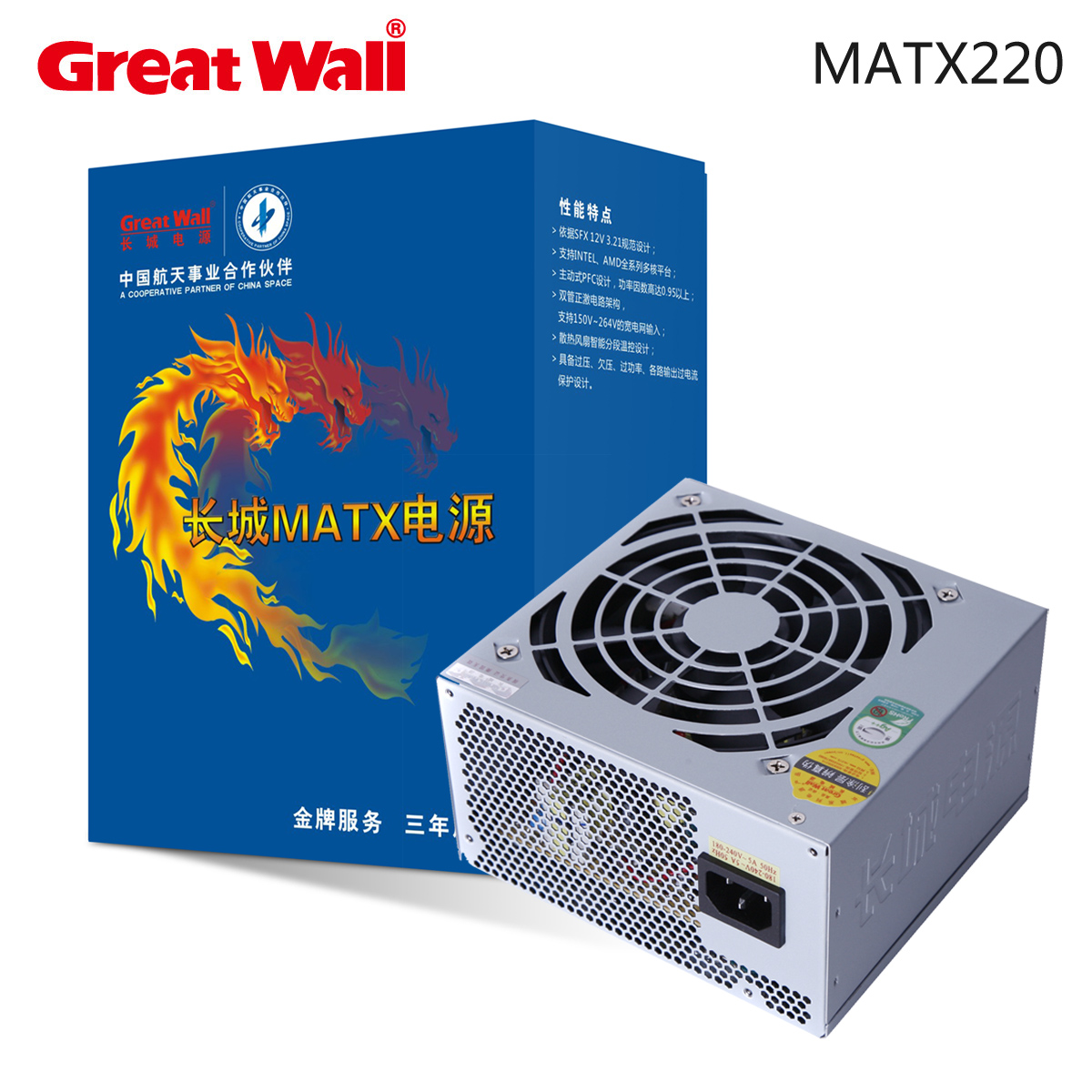 Great Wall MATX220 Desktop Computer SFX Small Cabinet Power Supply Micromini Small Power Computer Integration