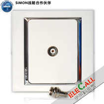 Simon switch Xingui 58 series one-bit TV socket (with lightning protection) S55114 single socket
