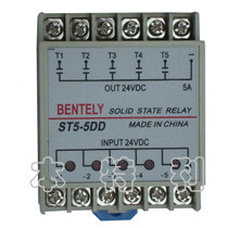 BENTELY DC solid state relay is ST5-5DD (more than 10 package mails)