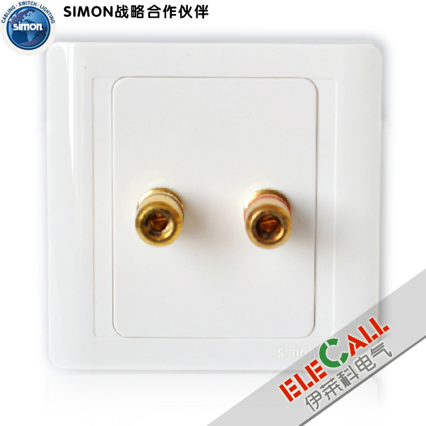 Simon Switch Best Home 55 Series One Speaker Outlet N55401