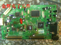 [Secondhand products]Skyworth Digital Board 5800-Y3D200-00 Original Assembly and Disassembly Machine, Trial Normal Delivery