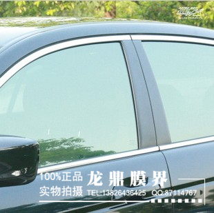Full film automotive thermal insulation film explosion-proof film solar film automotive glass film 99% ultraviolet protection