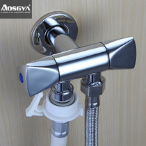 AUSAGEA Copper Washing Machine Faucet Double Outlet Toilet Spray Gun Angle Valve One in Two Out Three-way Faucet