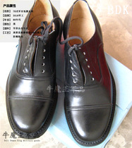 (Retired collectibles / Do not delete) 3516 factory 78 type three section head officer shoes three joints vintage leather shoes