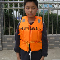 ! Children's high-quality life jacket, beach backwater rafting, surfing and swimming suit