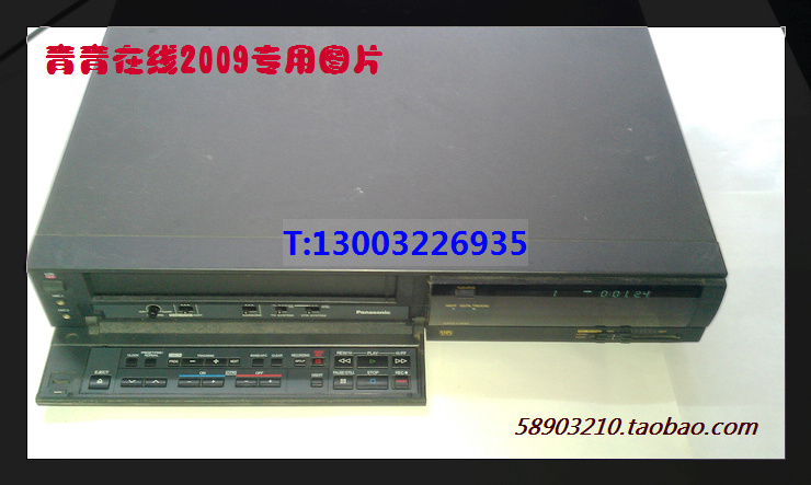 Quadruple Credit Original PANASONIC Panasonic VHS Tape Player and Video Recorder: NV-J25/J27/L15/J20