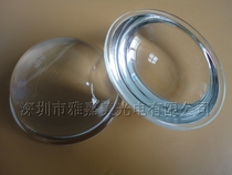 LED Optical Glass 78MM Shallow Concave and Convex Lens Industrial and Mining Lamp Integrated Light Source LED Lens
