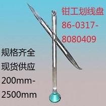 Usine Directe en fonte ronde base monteur traversé plaque à jauge boussole aiguille 20-250 Cm Spécifications complètes remise