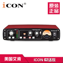 IKEN ICON Reo Tube G2 Professional Electronic Telephone Player