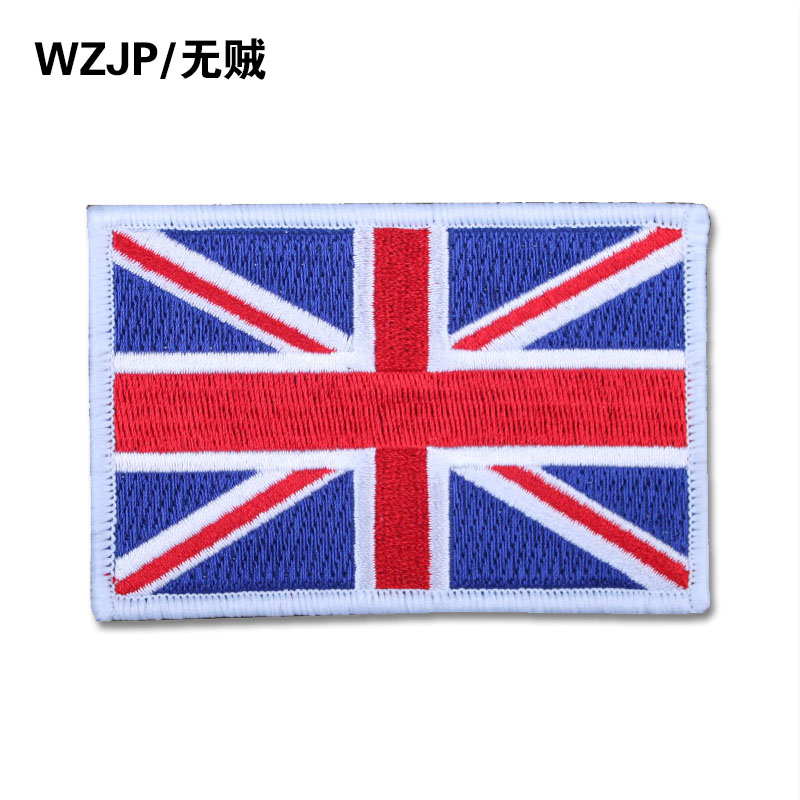 No thief WZJP large size morale armband Chinese and English German flag Velcro patriotic armband embroidery army fan accessories