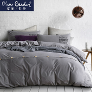 Pierre Cardin simple cotton buttons, four sets of pure cotton bedding, 1.5m1.8 meters bed products, quilt sheets