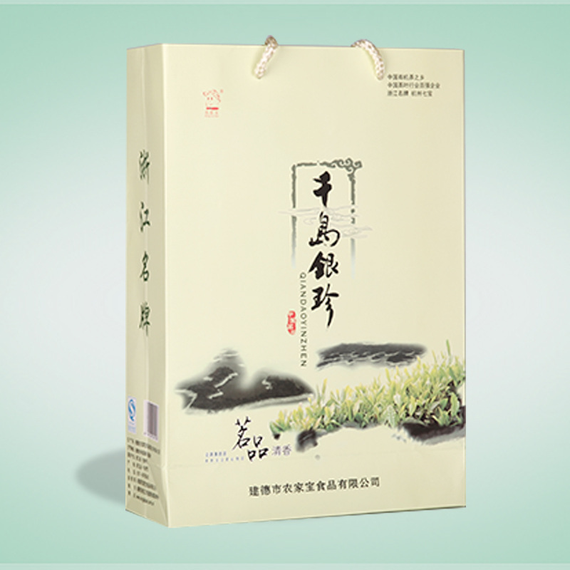 [The goods stop production and no stock]2018 Before the Rain New Tea Farmhouse Po Thousand Island Silver Tea Gift Box 62.5G*4 Canned Premium Rain Green Tea