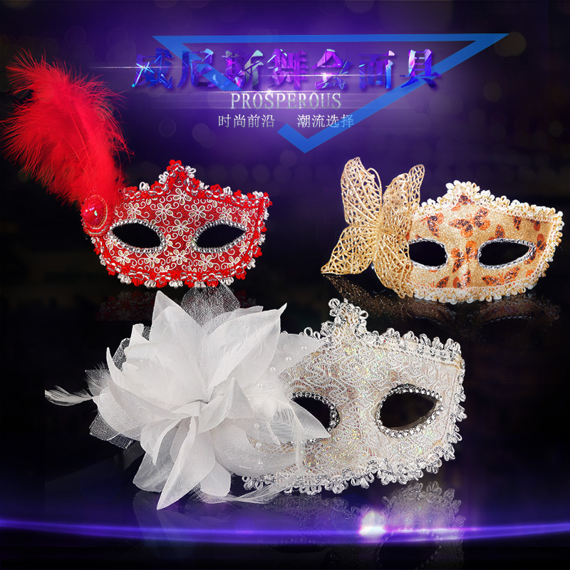 Halloween Decoration Mask Half Face Party Children Mask Princess and Princess Adult Mask