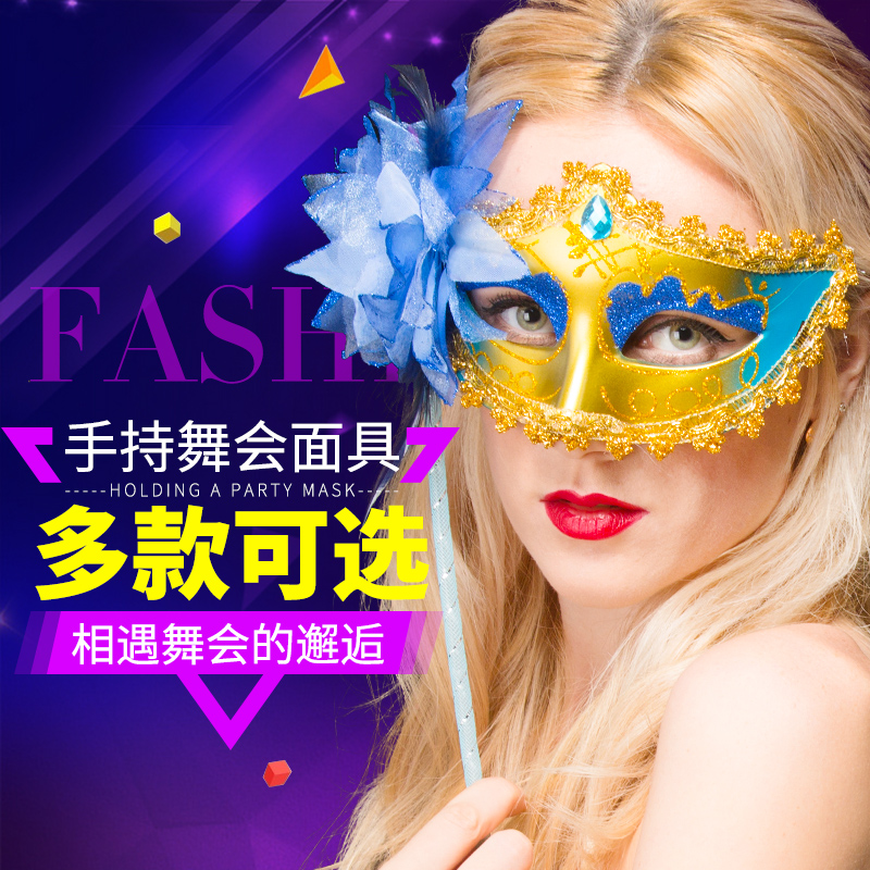 Cosplay,Halloween Mask for girl, halloween venetian masquerade mask half face female COS princess holding erotic adult sexy mask