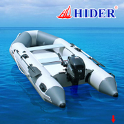 HIDER sea boats and motor boats inflatable boat hard bottom kayak 4 inflatable boat fishing boat thickened