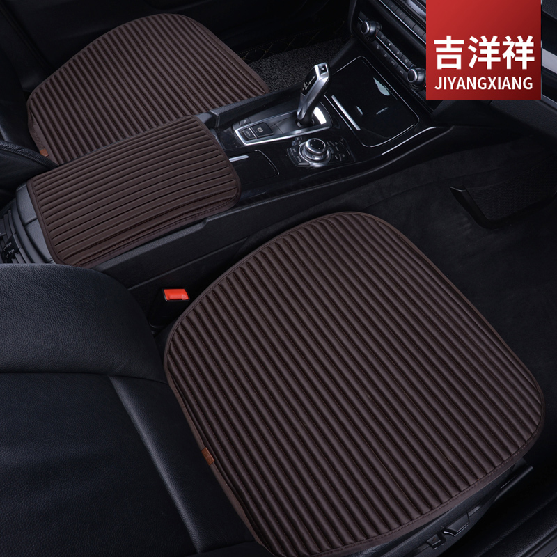 Single Audi A6LQ5 BMW 5 Series Volkswagen New Passat Road View L Maiteng Cushion