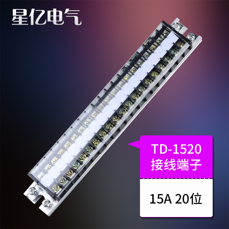 [The goods stop production and no stock]Connection row connector terminal row TD-1520 15A 20-bit guide rail terminal column