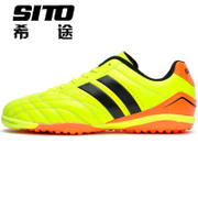 SITO Xitu counter genuine lightning children artificial turf soccer shoes breathable leather foot broken nails