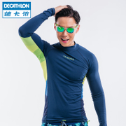 Decathlon sunscreen suit male body surfing swimming jellyfish long sleeved clothes quick drying SBT