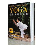 Genuine Jing Li yoga teaching video dvd disc aerobics tutorial full effect physical therapy yoga CD + teaching material