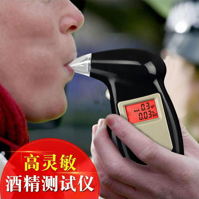 Alcohol tester measuring drunk driving test instrument blowing type special traffic police breathing type measurement high precision concentration