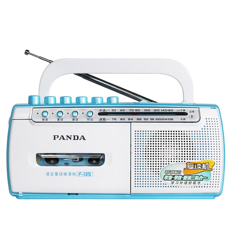 PANDA/Panda F135 Teaching Tape Machine Foreign Language Learning Machine Small Recorder Repeater Authentic