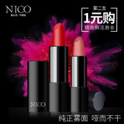 Nico matte lipstick color lasting moisturizing lip biting mauve waterproof Korean students Orange Lip Gloss