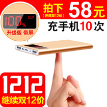23 & deg; ultra-thin mobile power MIUI Apple 6s Cute mini phone 7 universal red charge Po 6 portable dedicated