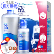 [+pp] clear import washer box invisible glasses Bausch nursing liquid cosmetic contact lenses 500ml+120ml