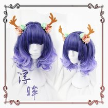 (Diffuse) original of the floating eye original blue-and-purple gradient soft bobs Lolita with a curly wig