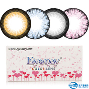2 AI Zi charm Donald cos Brown cosmetic contact lenses size mixed with red net 14.8 years disposable contact lenses