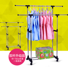 Rongxin stainless steel double-rod clothes-drying rack with floor lifting and drying rod and single-rod indoor balcony folding and hanging rack
